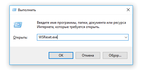 Команда для чистки реестра Windows